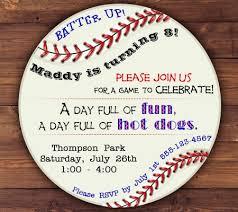 free printable baseball birthday invitations 8th baseball