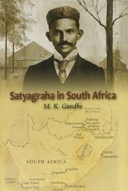 quotes by mahatma gandhi in gujarati mahatma gandhi age caste biography wife family u0026 more
