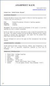 Sample Sap Basis Resume by Sap Basis Consultant Resume Sample Livecareer
