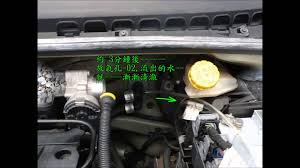 citroen c3 coolant water replacement used siphon method hd full