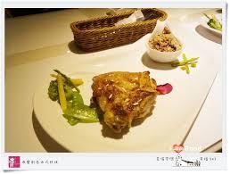 r馮lette cuisine 台南 飛饗創意西式料理 搬家囉 家儉岑儲的543天空 痞客邦