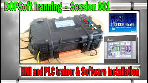 hmi tranning part 001 hmi and plc trainer and dop software