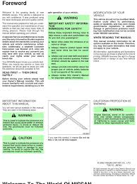 download 2005 nissan maxima manual docshare tips
