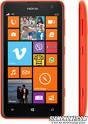 Nokia Lumia 625 สมาร์ทโฟน หน้าจอ 4.7 นิ้ว ราคา 6,990 บาท - สยามโฟน.คอม