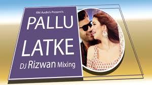 latke mix pallu latke remix riz mix dj rizwan mixing shaadi mein