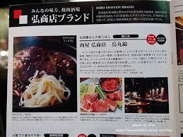 cuisiner 駱inards surgel駸 cuisiner 駱inards surgel駸 38 images cuisiner 駱inards surgel駸
