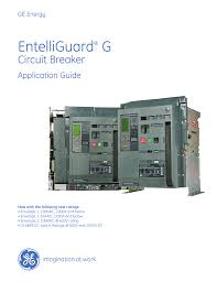 ge entelliguard circuit breaker application guide