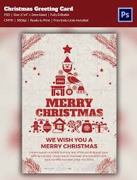 christmas card photoshop templates 2017 business template