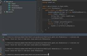 get a load of all intellij idea input redirection into java could not find or load