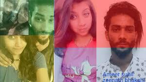 hindu l hindu girl l married to l muslim boy in l mangalore l hindu