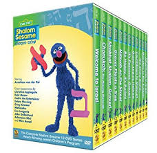 shalom sesame collectors set 12 dvd series