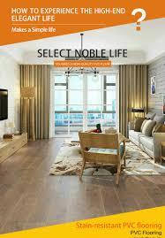 best price durable and high quality pvc linoleum flooring plastic