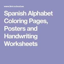 a set of 32 worksheets to practice the spanish syllables sa se