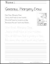 seesaw margery daw nursery rhyme worksheet with handwriting