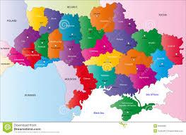Map Ukraine Map Of Ukraine Stock Photo Image 6456890