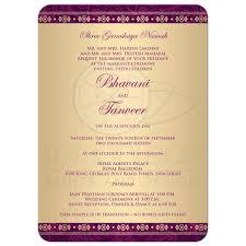 Wedding Invitations Reception Card Wording Wedding Invitation Hindu Ganesh Purple Fuchsia Gold Scrolls Stars