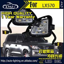 lexus lx 470 years aliexpress com buy car styling daytime running light for lexus