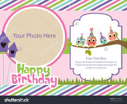 happy birthday invitation card template 100 images 10 ms word
