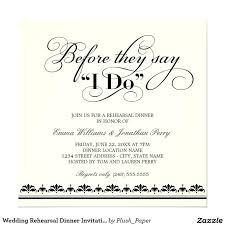 wedding rehearsal dinner invitations rehearsal dinner invites also wedding rehearsal dinner invitation