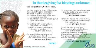 in thanksgiving for blessings unknown crs