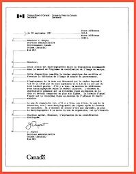 100 resume spacing format data entry resume sample u0026