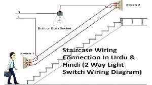 leviton decora switch wiring diagram 3 way dimmer within