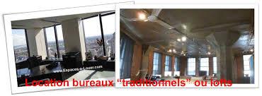 espace bureau à louer sous location 4005 matte brossard longueuil rive sud j4y 2p4