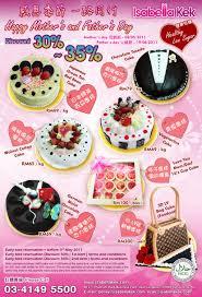 wedding cake medan 伊莎貝兒蛋糕 kek malaysia birthday cake kuala lumpur