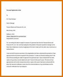 12 formal letter for bank texas tech rehab counseling