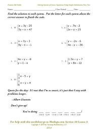 solving equations worksheets u2013 wallpapercraft