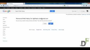 how to remove google search history before new privacy policy