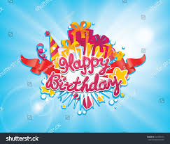 images of happy birthday card backgrounds sc