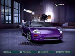 purple mitsubishi eclipse need for speed carbon cars by mitsubishi nfscars