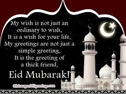 eid mubarak wishes greetings and eid messages 365greetings