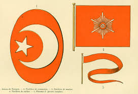 Ottoman Empire Flags 1897 Ottoman Empire Uniforms Flags Turkey Turkish Army