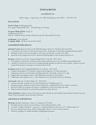 cv performa prepossessing performa of resume to download on resume format