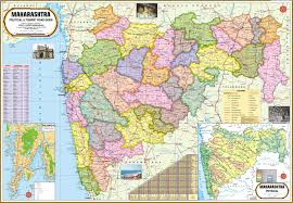 India Physical Map by Buy Maharashtra Map Book Online At Low Prices In India