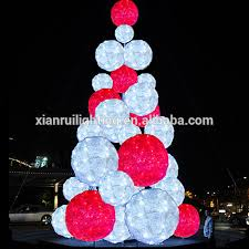 led christmas cone tree light led christmas cone tree light
