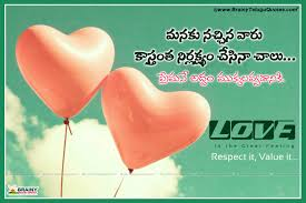 quotes about love value heart touching telugu love feelings love quotes images with hearts