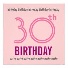 11 best photos of 30th birthday invitation templates 30th