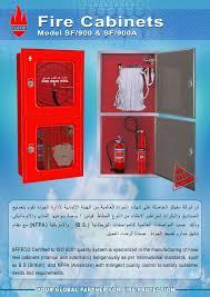 american fire hose cabinet fire hose cabinet buy fire hose cabinet fire cabinet cabinet