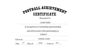 football achievement certificate free templates clip art u0026 wording