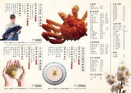 table de cuisine ik饌 ik饌table cuisine 100 images 吃貨昆布鍋聚饌神涮涮鍋薄多義my鹿