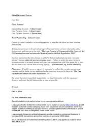 demand letter for payment final demand for payment letter