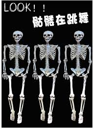 Animated Halloween Skeleton by Online Get Cheap Plastic Halloween Skeletons Aliexpress Com