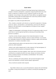 Elements Of A Cover Letter Heading For A Cover Letter Images Cover Letter Ideas
