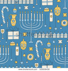 hanukkah wrapping paper vector seamless pattern hanukkah stock vector 528508450