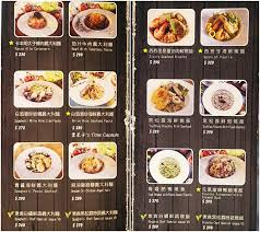 tomates cuisin馥s 台南東區 les petits pots小銅鍋 2訪 香而不柴的酥炸德國豬腳 創意麻油