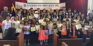 첫페이지 사진2 2016년 04월 30일 글짓기 대회