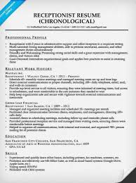 receptionist resume sample resume companion